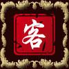 China Orakel
